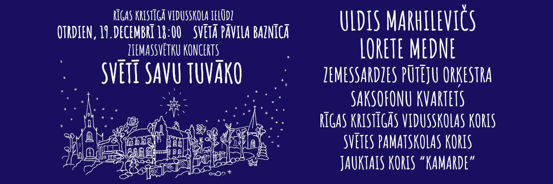 Aicinām uz Ziemassvētku koncertu!