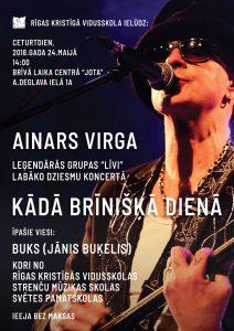 Aicinām uz Ainara Virgas koncertu Jotā!