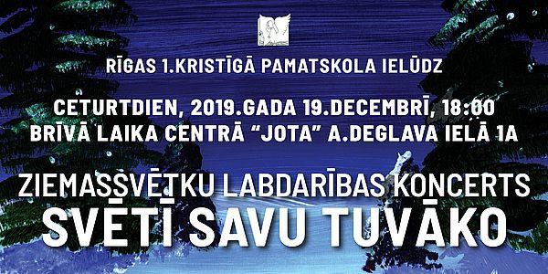 Ziemassvētki 2019
