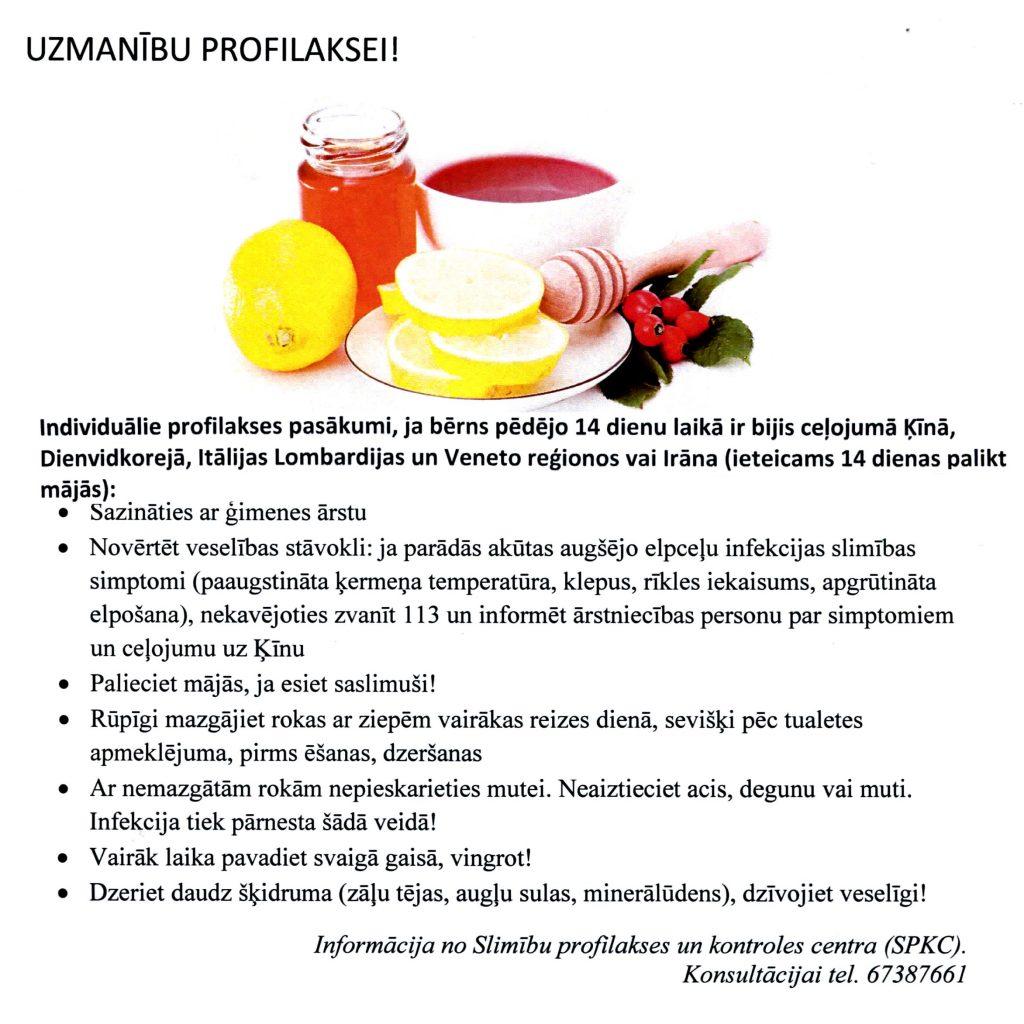 Vīrusa profilakse